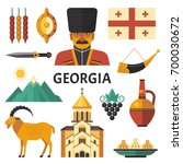 georgia icons set. vector... | Shutterstock .eps vector #700030672