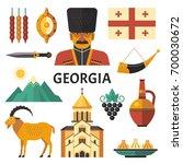 georgia icons set. vector... | Shutterstock .eps vector #700030672
