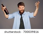 man happy with a beard with a... | Shutterstock . vector #700039816