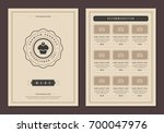 restaurant logo and menu design ... | Shutterstock .eps vector #700047976