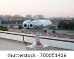 tourist binoculars for... | Shutterstock . vector #700051426