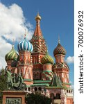 st basil's cathedral with... | Shutterstock . vector #700076932