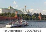 moscow  russia   june 22  2017... | Shutterstock . vector #700076938