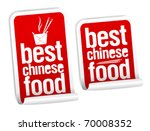 best chinese food stickers set. | Shutterstock .eps vector #70008352