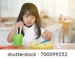 asian children cute or kid girl ... | Shutterstock . vector #700099252