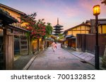 Stock photo japanese girl in yukata with red umbrella in old town kyoto japan 700132852