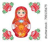 babushka  matryoshka  ... | Shutterstock .eps vector #700135675
