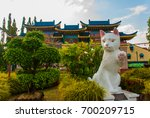 white cat monument is the... | Shutterstock . vector #700209715