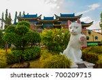 Small photo of KUCHING, SARAWAK, BORNEO, MALAYSIA: White cat monument is the Kuching South City Council Cat Statue.