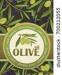 background for olive oil  ... | Shutterstock .eps vector #700212055