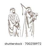 hand drawn sketch of arabic...   Shutterstock .eps vector #700258972