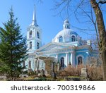Church Of Smolensk Icon Of...