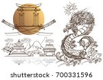 a set of outline black and... | Shutterstock .eps vector #700331596