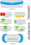 sale tags or labels with ribbons | Shutterstock .eps vector #70033687