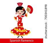 Girl In Red Flamenco Dress