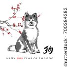 Dog Greeting Card Oriental New...