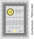 grey diploma template. artistry ... | Shutterstock .eps vector #700411462