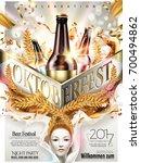 oktoberfest celebration poster  ... | Shutterstock .eps vector #700494862