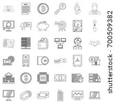 business icons set. outline... | Shutterstock .eps vector #700509382