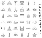 architecture icons set. outline ... | Shutterstock .eps vector #700521412