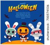 vector cute halloween... | Shutterstock .eps vector #700574536