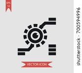 bionic lens vector icon...