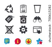 recycle bin icons. reuse or...