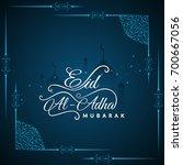 abstract stylish eid al adha... | Shutterstock .eps vector #700667056