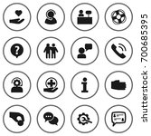 set of 16 maintenance icons set.... | Shutterstock .eps vector #700685395