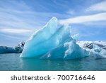 Jokulsarlon ice lagoon in...