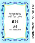 frame and border of ribbon with ...   Shutterstock .eps vector #700731142