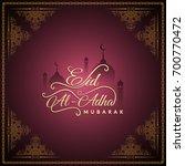 abstract artistic eid al adha... | Shutterstock .eps vector #700770472
