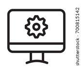 online setting  | Shutterstock .eps vector #700815142