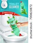 realistic fresh fragrance...   Shutterstock .eps vector #700823872