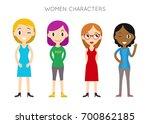 diverse raster people set.... | Shutterstock . vector #700862185
