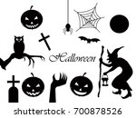 halloween vector template design | Shutterstock .eps vector #700878526