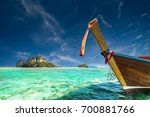 thai traditional wooden boat... | Shutterstock . vector #700881766