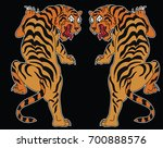 tiger sticker tattoo design... | Shutterstock .eps vector #700888576