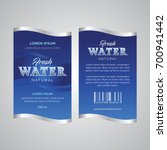 drinking water label | Shutterstock .eps vector #700941442