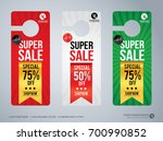 door hanger design template ... | Shutterstock .eps vector #700990852