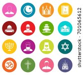 religious symbol icons many... | Shutterstock .eps vector #701065612