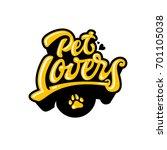 pet lovers logo   Shutterstock .eps vector #701105038