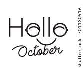 hello lettering calligraphy... | Shutterstock .eps vector #701130916