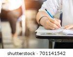 soft focus.high school or... | Shutterstock . vector #701141542