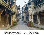 ancient town of chengdu  | Shutterstock . vector #701274202