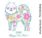 2018 happy new year  greeting... | Shutterstock . vector #701284846
