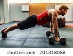 muscular bearded man doing push ... | Shutterstock . vector #701318086