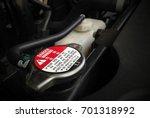 coolant cap a part of car | Shutterstock . vector #701318992