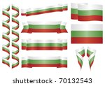 set of bulgarian vector... | Shutterstock .eps vector #70132543