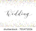 wedding invitation with hand... | Shutterstock .eps vector #701471026